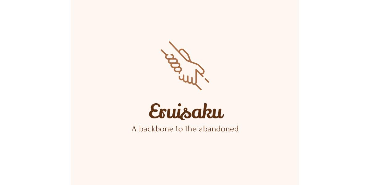 Eruisaku Foundation_Logo